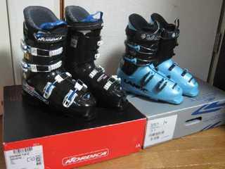 130102_skiboots.jpg