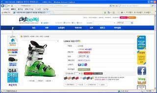 130104_RXJ_korea.jpg
