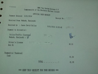 140801_payment.JPG