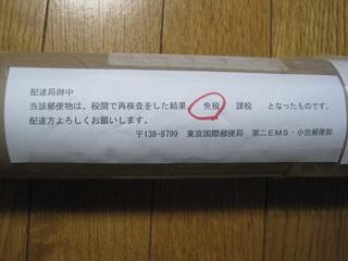 141121_b.JPG