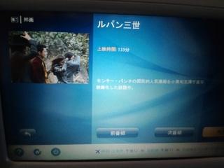 141209c_movie.JPG