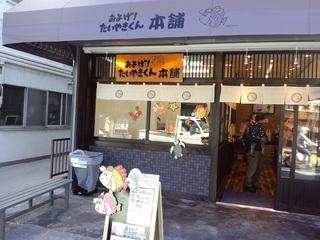 150110_kawagoe3.JPG