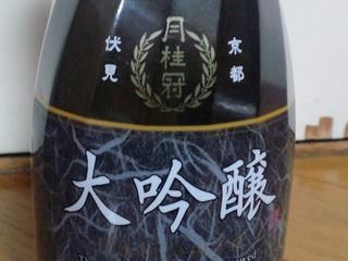 150114_sake2.JPG