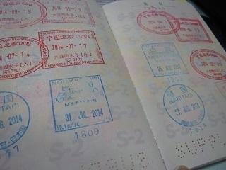 150121_china.JPG