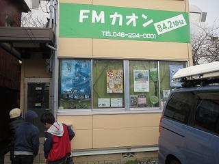 150301_kaon1.JPG