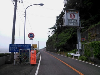150530f_stop.JPG