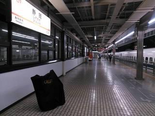 150530m_shizuoka.jpg