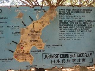 150722a_map.JPG