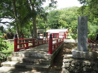 150724f_shrine.JPG