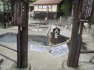 150812c_nozawa.JPG