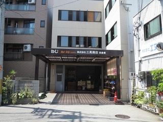 150829i_neji.JPG