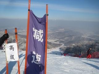 151121l_ski.JPG
