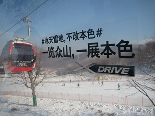 151121u_ski.JPG