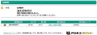 ipod2.jpg